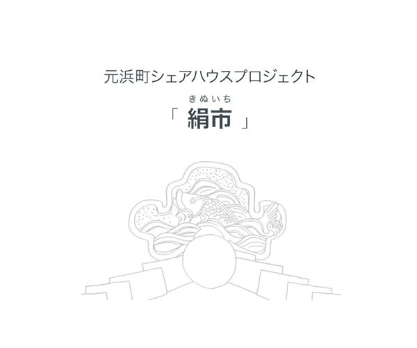 kinuichi01